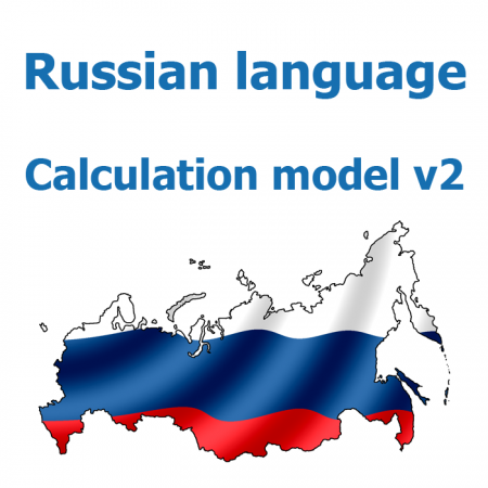 Russian language for calculation model v2